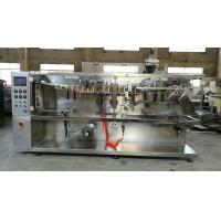 China High speed cinnamon Powder horizontal packaging machine for powders on sale