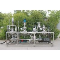 China CBE-5L Subcritical Extraction Lab Test Machine Mini Home-use Oil Expeller SS304 on sale