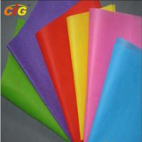 China Multi Colors PP Non Woven Fabric Flame Retardant For Home Textile And Furniture on sale