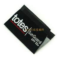 Buy Centerfold Custom Woven Tags For Clothing , Woven Brand Labels Low Minimum at wholesale prices