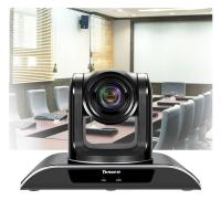 China High Definition 1080P Auto Focus Conference Room Webcam TEVO-VHD203U on sale