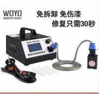 China PDR Paintless Dent Removal Tool Hailstones Repair Auto Body Repair Tool Magnetic Induction Heater on sale