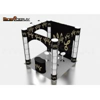 Quality Square Custom Trade Show Booth Manufacturers Spiral Twister Tower Showcase Display Stand for sale