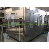 Quality Rinsing Filling Capping SS304 Automatic Bottle Filling Machine For Drinking Pure Water for sale