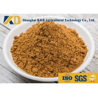 Quality Ash Dried Fish Meal Powder EPA+DHA Nutritious 2% Crude Easy Decompose for sale