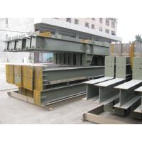 Quality ASTM/ BS Standard High Quality  Workshop Steel Structure With Epoxy Resin Paint for sale