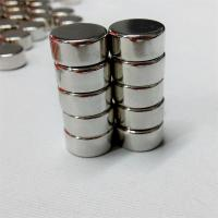 China High quality bonded neodymium magnet on sale