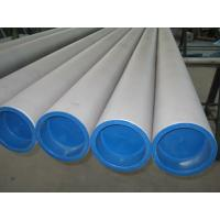 China Hollow Circular Cold Drawn Seamless Steel Tube Stainless Steel Pipe 4 Inch on sale