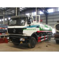 Quality Beiben AWD off road Steel Water Tanker Truck 6x6 With Water Pump Bowser For Transport Clean Drinking Water 16-18cbm for sale