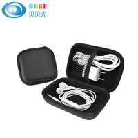 Buy cheap Best Sale Portable Black Storage EVA Earbud Case Hard Portable Bag and USB from wholesalers