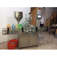 China Pneumatic 4 Heads Automatic Liquid Filling Machine 40 - 50 Bottles / Min on sale