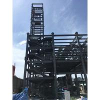 Quality 6 - Floor Building Steel Frame For Fishmeal Workshop In Maldives With Epoxy Painting for sale
