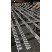 Quality Martensite Grades 13% Cr AISI 420A 420B 420X 420C Stainless Steel Bars for sale