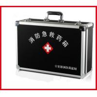 Buy cheap RG Custom Ais Case from wholesalers