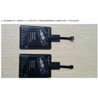 Quality 2014 factory promotional qi wireless mobile phone charger for sale