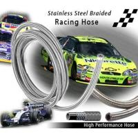 Quality AN-6 to AN-12 high performance racing hose,  stainless steel braided performance hose for sale