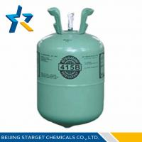 Quality R415B Environmentally Friendly Purity 99.99% Cryogenic Refrigeration Replacement for sale