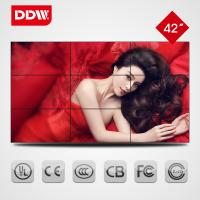 Quality 5.3mm lcd video wall display 5.3mm ultra narrow bezel 1920x1080 LED backlight for sale