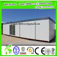 Quality 20ft/ 40ft  Flat Pack Container House for Mining LaborCamp/Hotel/Office/Workers Accommodation/Apartment for sale
