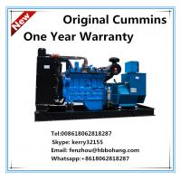 Quality 20KW natural gas generator set 50Hz 1500rpm for sale