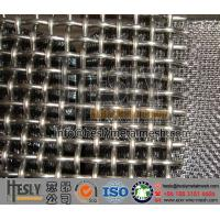 Quality Stainless Steel Mining Screen Mesh/ SS crimped wire mesh for sale