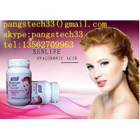 China SUNLIFE Hyaluronic Acid Capsule-120mg on sale