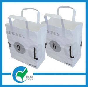 Quality White kraft custom paper bag printing with flat paper handle , embossed or debossed for sale