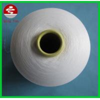 China Polyester air cover spandex bare yarn 150D DTY +40D spandex air cover yarn on sale