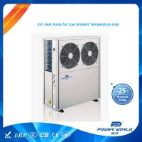 Quality HVAC System Energy Saving Commercial Heat Pump 12kw For House Heating for sale