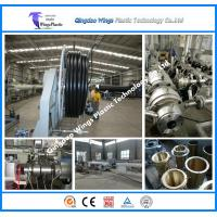 Quality 16-630 HDPE pipe extrusion line Plastic Pipe Extruder for sale