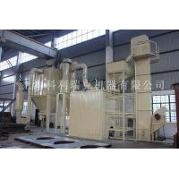 Buy cheap Carbonized Coconut Shell Grinding Mill/Grinding Machines from wholesalers