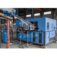 Quality Low Power water Bottle Blow Molding Machine 4000 BPH CE Certification for sale