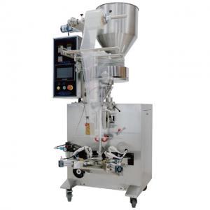China Automatic Granular Packing Machine Vertical Packaging Machine Tea Vertical Packaging Machine Manufacturer YoungSun on sale