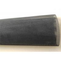 Quality Plastic PVC Polyester Mesh Fabric For Replacing Screen Door And Pet Screen for sale