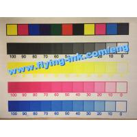 Quality FLYING Sublimation offset inks for Lithography (FLYING SUBLIMATION PRINTING INK) for sale