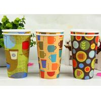 Quality 8oz 12oz Disposable Paper Drinking Cup For Hot / Cold Beverage , Eco Friendly for sale