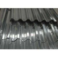 Quality PPGI Corrugated Steel Sheet High Light Finish Roofing Building Thickness 0.125-0.8mm for sale