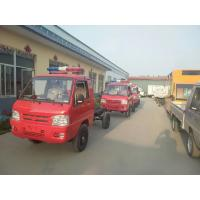 Quality Chargable Electric Platform Truck With Closed Driving Cabin and Loading Platform for sale