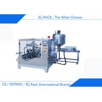 Quality Automatic Liquid Packaging Machine , Pre Made High Speed Pouch Packing Machine for sale