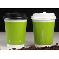 Quality PE Coated Disposable Double Wall Paper Coffee Cups for Beverage with Lids for sale