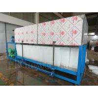 Quality 5tons Per Day Automatic Block Ice Making Machine For Human Consumption for sale