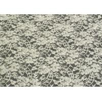 Quality Water Soluble Brushed Lace Rayon Nylon Spandex Fabric For Upholstery CY-LQ0028 for sale