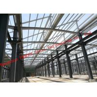 Quality PV Glass Curtain Wall Surface Industrial Steel Buildings Lightproof and Heat Insulation for sale