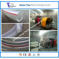 Quality Plastic spiral steel wire reinforced pipe making machine for sale