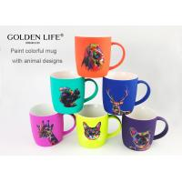 Buy cheap Hot Tea Cocoa Set with Cool Decorative Red Orange Yellow Green Blue Purple Color from wholesalers