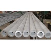 manufacturer of 317 seamless stainless steel pipe