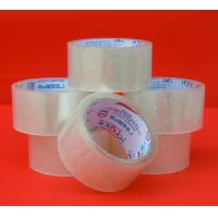 Quality BOPP packing tape(solvent based) for sale