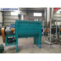 Quality Recycled PET Plastic Granule Mixer , Plastic Color Mixer Machine Stainless Steel for sale