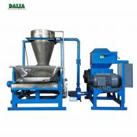 Quality Copper Separator Machine Water Using Cable Wire Crusher Separator for sale