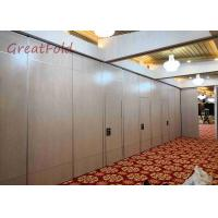 China Cheap folding decorative soundproof partition wall for ballroom customized OEM service on sale